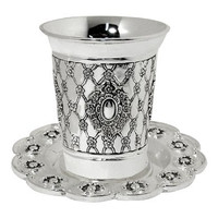 Silver Plated Kiddush cup with Tray flower Design