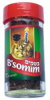 Havdalah Besamim Spice in a glass jar