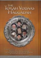 The Torah Vodaas Haggadah