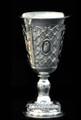 Silver Dipped Goblet Becher Shlomo Speider 33032