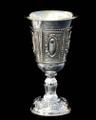 Silver Dipped Goblet Becher Shlomo Oval Elit  33033