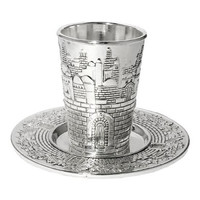 Silver plated kiddush Cup with Coaster Jerusalem Design Pewter 5010-P