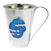silver plated Mini kiddush cup 'Yeled Tov' Gold Inside 2202