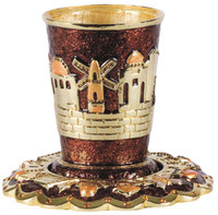 Jeweled Kiddush cup Brown with Emerald Crystals