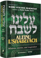Aleinu L'Shabei'ach - Bamidbar (English) Wisdom, stories, and inspiration