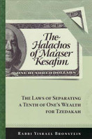The Halachos of Ma'aser Kesafim The Laws of Seperating a Tenth of One's Wealth for Tzedakah