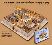 Wood Model of Third Temple (Do It Yourself Kit)