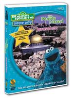 Sesame Street Vol. 2 (DVD) - People of Israel