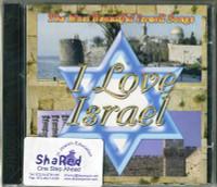 I Love Israel Music CD
