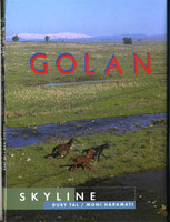 Coffee Table Book - The Golan