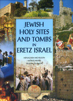 Jewish Holy Sites in Israel - Coffee Table pictorial