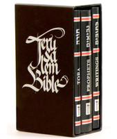 The Koren Jerusalem Bible Set