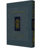 Koren Shabbat Chumash and Siddur- Ashkenaz