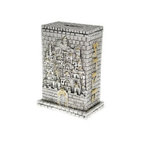 Electroform Jerusalem Tzedaka Box