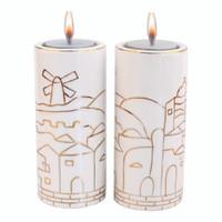 Ceramic Candle Sticks -  United Jerusalem of Gold