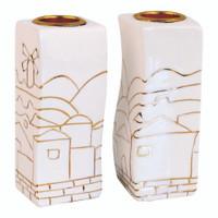 Ceramic Washing Cup - Jerusalem of Gold