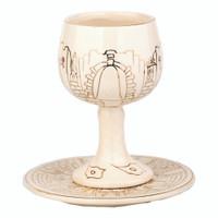 Washing Cup - Jerusalem Gates of Gold