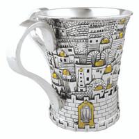 Acrylic Gold and Dark Leaf Design Wash Cup