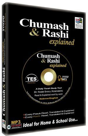 Chumash and Rashi Explained - mp3 - 5 vol  set