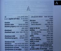 Prolog Pratical Bilingual Dictionary