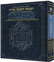 THE EDMOND J. SAFRA EDITION OF THE CHUMASH IN FRENCH - The Torah, Haftarot, and Five Megillot with a commentary from Rabbinic writings