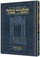 SCHOTTENSTEIN ED TALMUD HEBREW COMPACT SIZE [#64] - CHULLIN #4 (103B-142A)