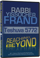 TESHUVA 5772 Reaching Beyond