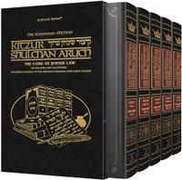 KLEINMAN EDITION KITZUR SHULCHAN ARUCH CODE OF JEWISH LAW 5 VOL W/O SLIPCASE