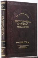 Encyclopedia of Taryag Mitzvoth vol. 3 Mitzvoth 39-71