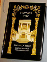 Mevaser Tov - The Biala Rebbe on the weekly Torah portion