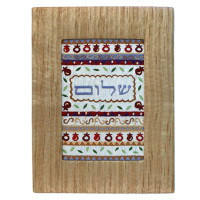 Shalom Gold Embroidered Picture and Picture Frame