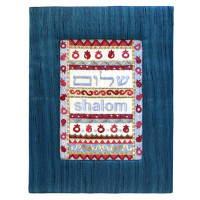 Shalom Blue Embroidered Picture and Picture Frame