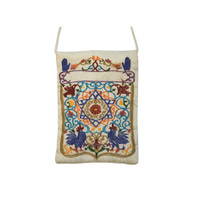 White Oriental Embroidered Bag