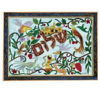 Shalom Framed Painted Wooden Picture