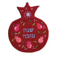 Shanah Tovah Red Pomegranate Embroidered Wall Decoration