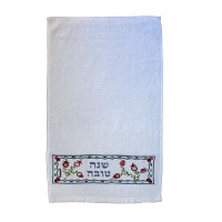 Shana Tova Embroidered Netilat Yadayim Towel