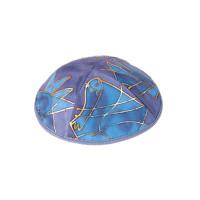 Blue Tribes Silk Painted Kippah
