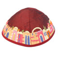 Emanuel Embroidered Kippa