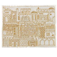 emanuel Hand-Embroidered Challa Cover
