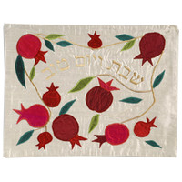 emanuel Raw Silk Challa Cover