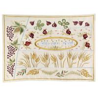 emanuel Machine Embroidered Challa Cover