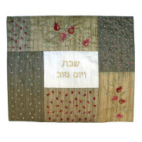 Patches Embroidered Challah Cover - Pomegranates (Gold)