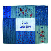 Patches Embroidered Challah Cover - Pomegranates (Blue)