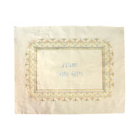 emanuel Machine Embroidered Challa Cover