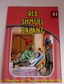 The Eternal Light Series - Volume 41- Reb. Shmuel Salant