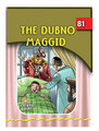 The Eternal Light Series - Volume 81 - The Dubno Maggid