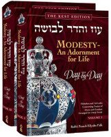 Modesty: An Adornment for Life: Day by Day (2 vol)