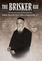 The Brisker Rav