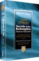 Secrets of the Redemption/Ma'amar HaGeulah