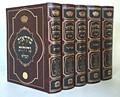 "Chumash Hamolei - Mikraos Gedolos / חומש מקראות גדולות - המלא - בלום - ה""כ גדול"